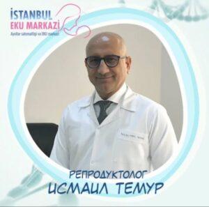 Doç. Dr. İsmaill TEMUR