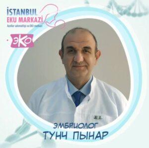 Dr. Tunç PINAR
